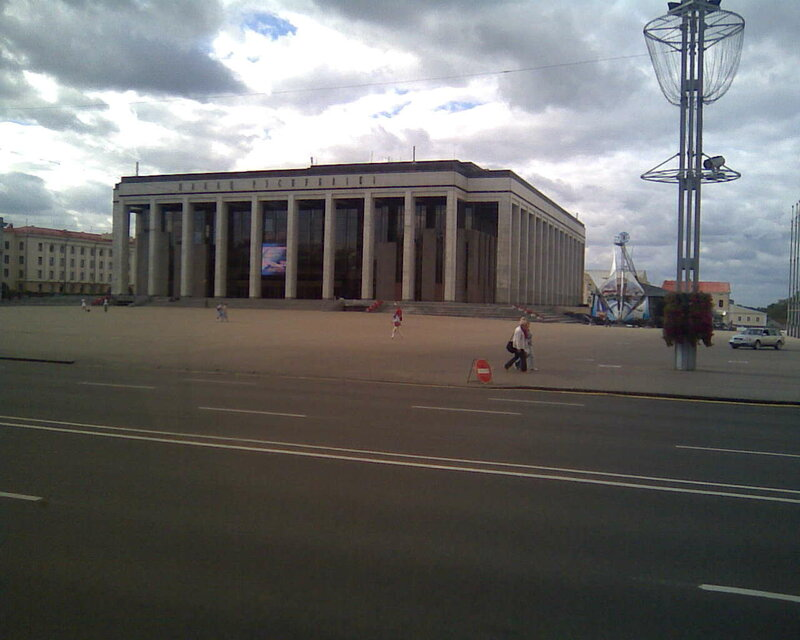 палац Республики