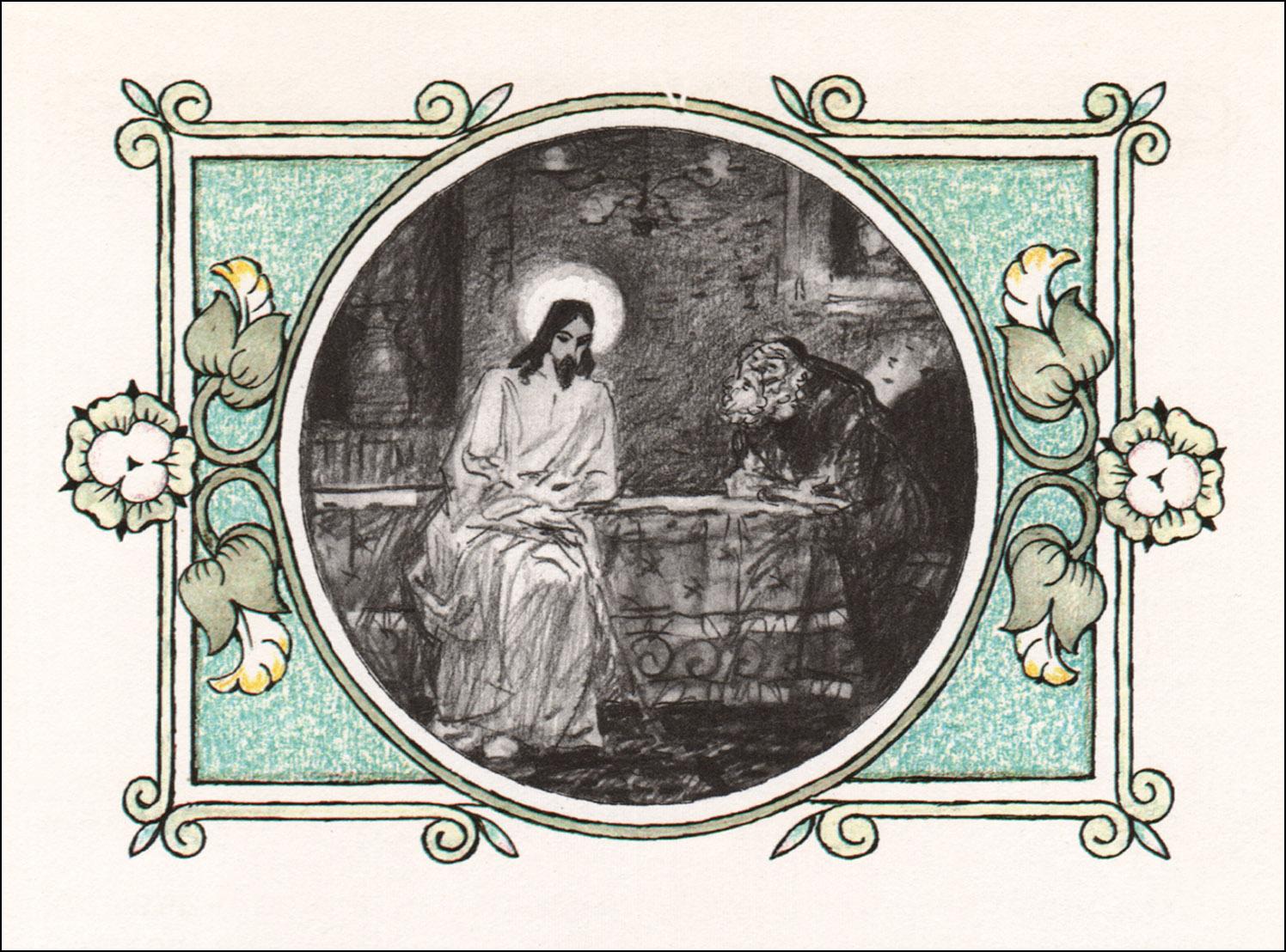 О. Коровин. Учение Христа