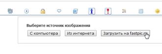 http://img-fotki.yandex.ru/get/9554/254056296.63/0_120a40_718b19bc_orig.jpg