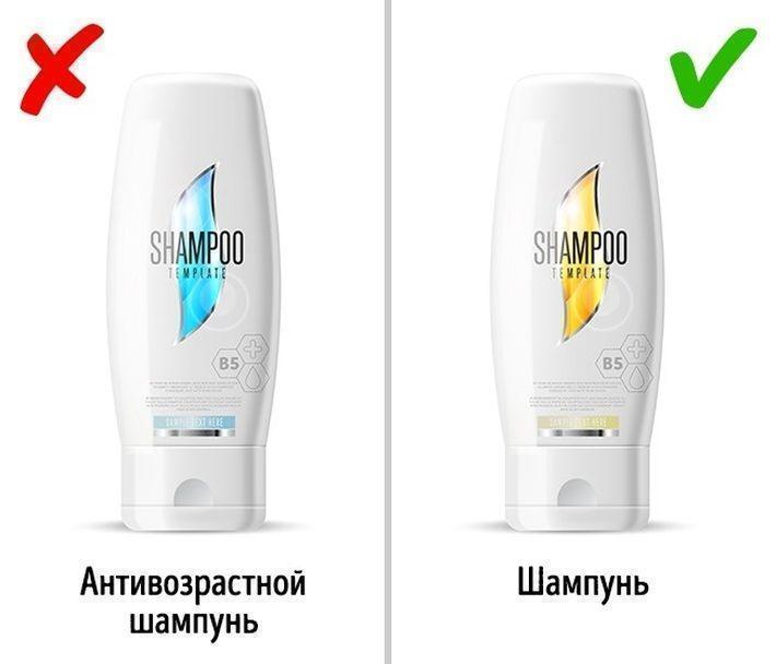 0 17fec9 89f86376 orig - Уловки маркетологов в продаже косметики
