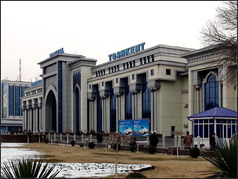 Ташкентский центральный вокзал