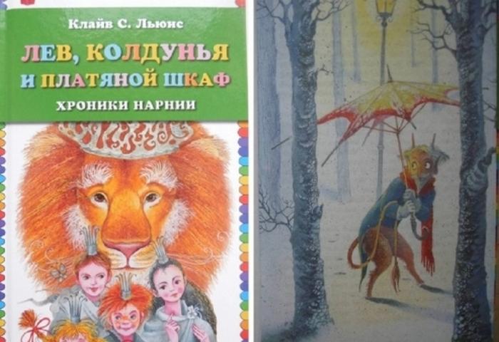 85 миллионов Фантастический роман Клайва Льюиса «Лев, колдунья и платяной шкаф» является первой книг