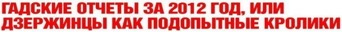 http://img-fotki.yandex.ru/get/9554/31713084.7/0_ef73b_afe8469d_XL.jpg