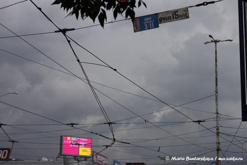 Кажется дождь собирается... Саратов, район Сенного рынка, 04 сентября 2013 года