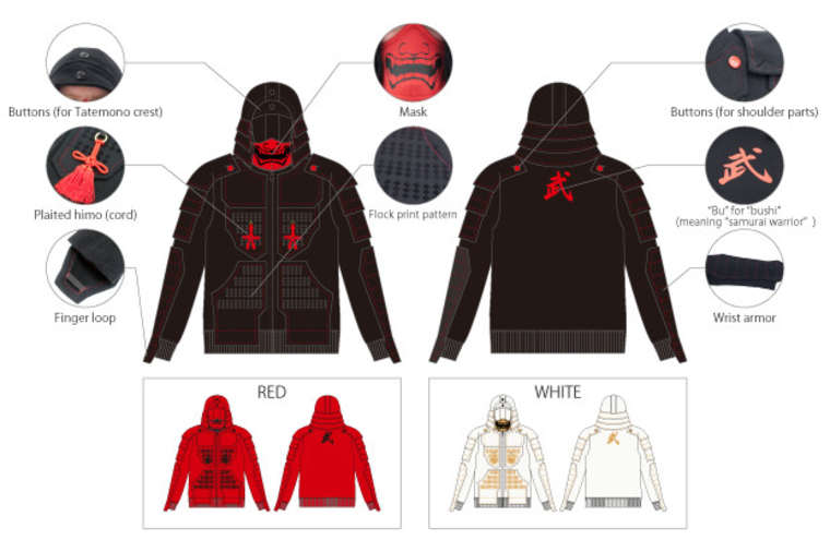 Images © Samurai Armor Hoodies / source