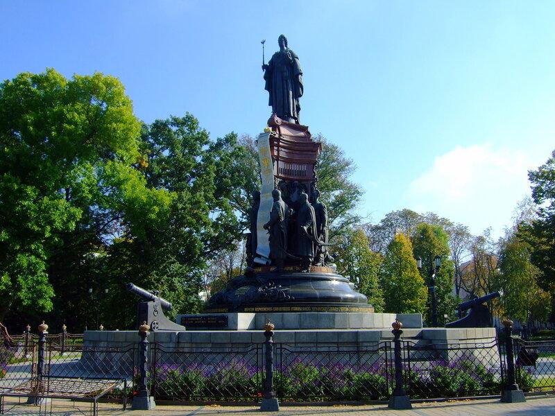 Памятник Екатерине-II в Краснодаре