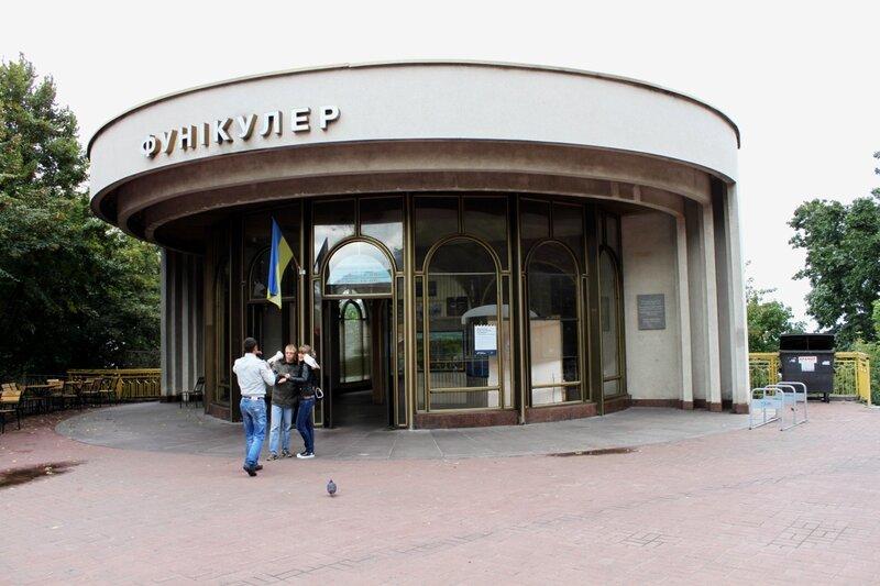 Верхняя станция киевского фуникулера