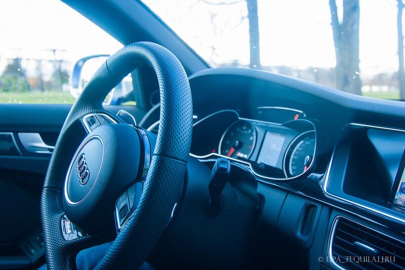 Audi Quattro Express