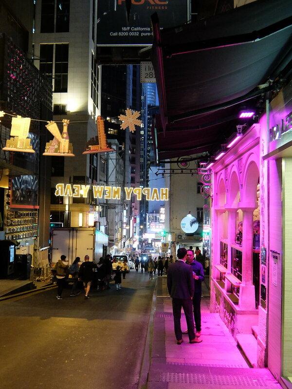 Гонконг - Вечер