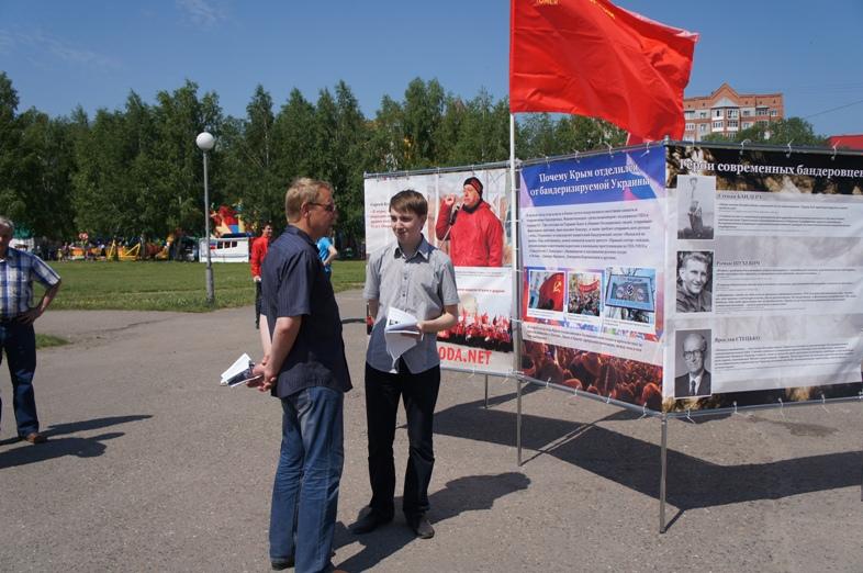 Пикет в Томске 22 июня 03