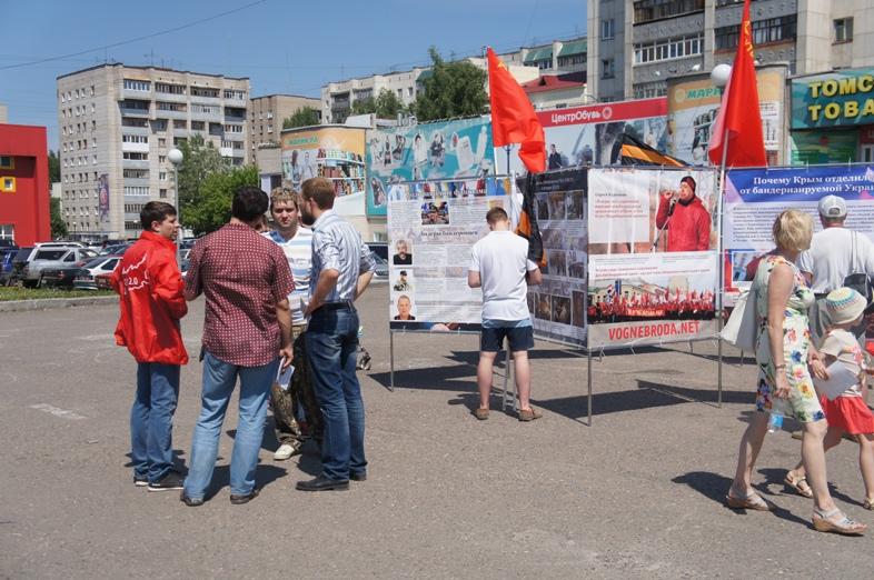Пикет в Томске 22 июня 11