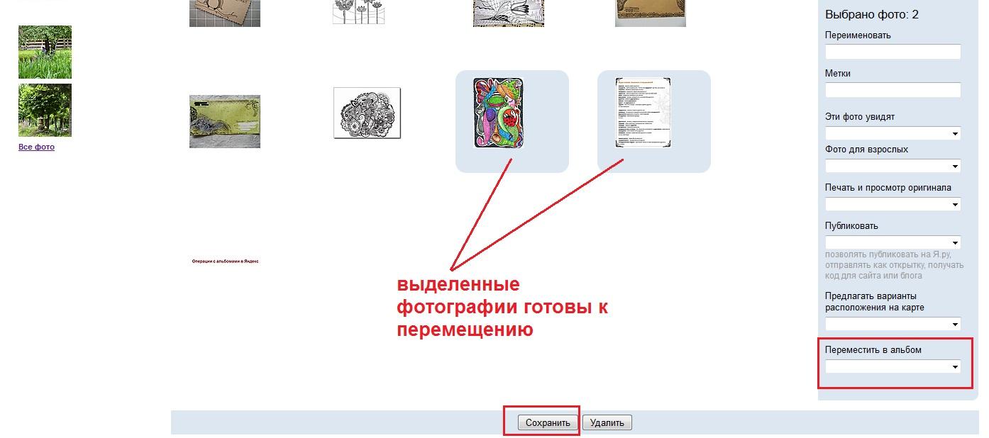 http://img-fotki.yandex.ru/get/9554/82531975.6c/0_b5bab_1304537d_orig.jpg