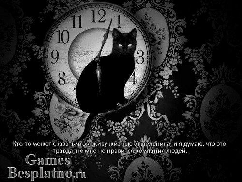 The Cat Lady / Госпожа кошек