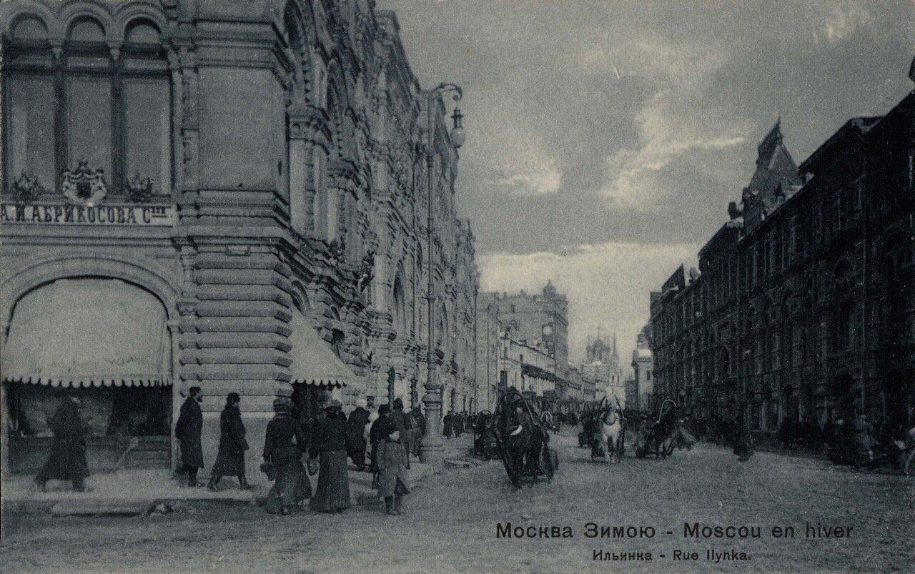 Москва зимою. Ильинка
