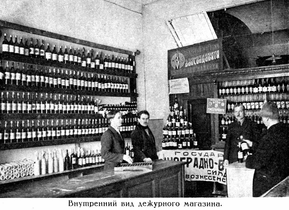 Внутренний вид дежурного магазина