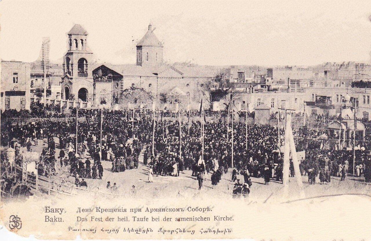 День Крещения при Армянском соборе