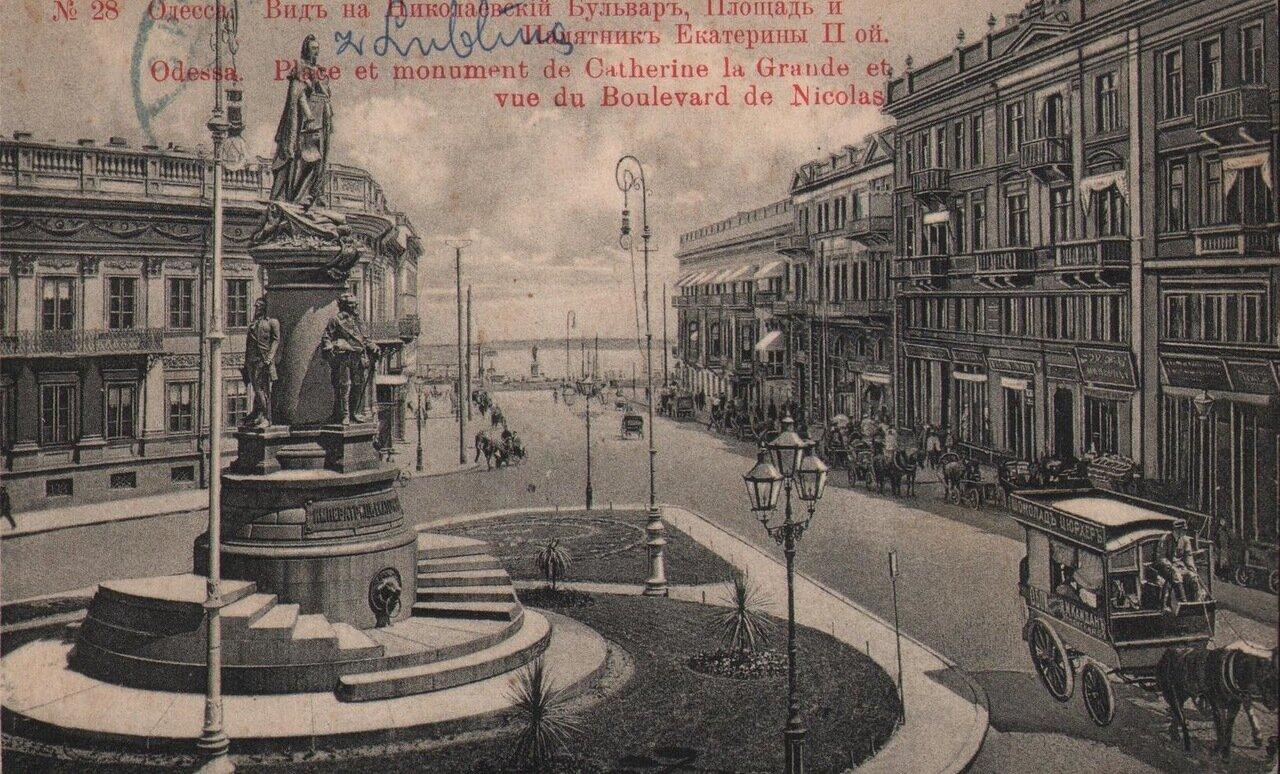Вид на Николаевский бульвар