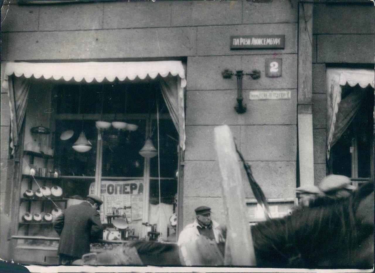 1930-е. На площади Розы Люксембург в Харькове