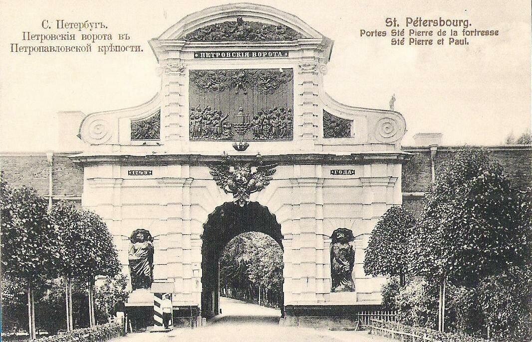 Петровские ворота в Петропавловской крепости