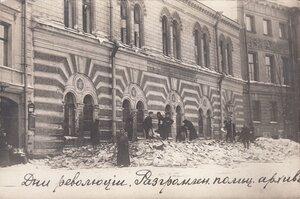 1917. Дни революции. Разгромлен полицейский архив