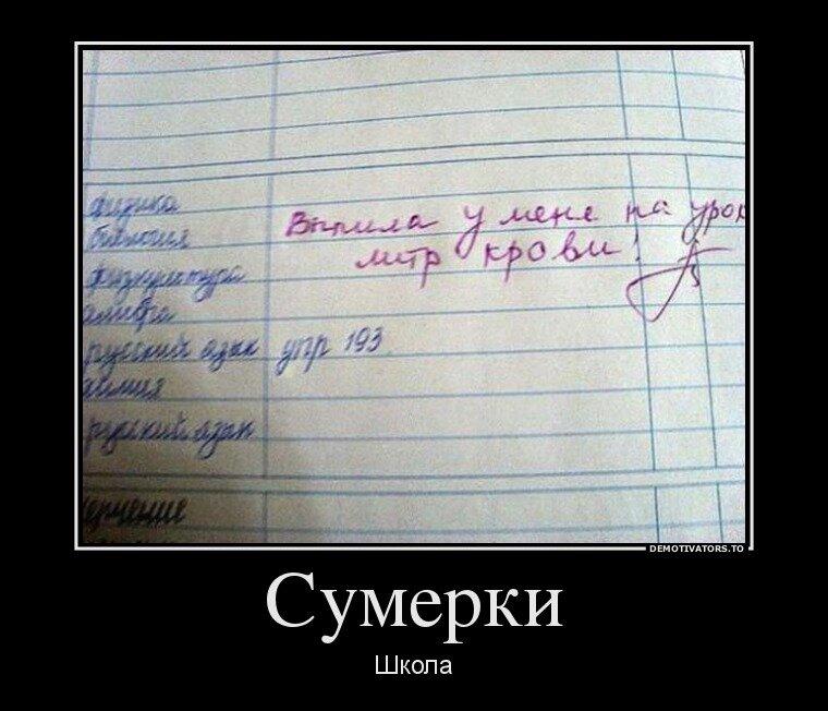 http://img-fotki.yandex.ru/get/9555/13005426.82/0_b7fdc_1235d363_XL.jpg
