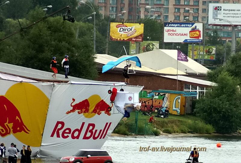 Дедок на унитазе, Red Bull Flugtag 2013, Москва