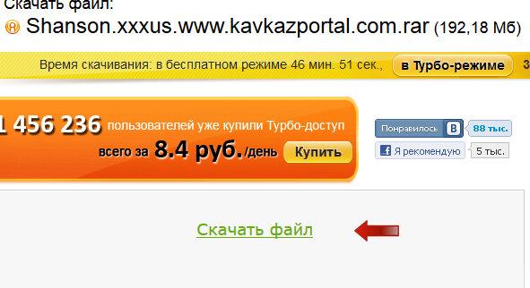 0_b77e7_480aed1f_XL.jpg