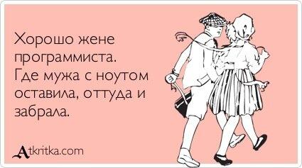 http://img-fotki.yandex.ru/get/9555/163146787.302/0_c4c95_d2ea5ad3_L.jpg