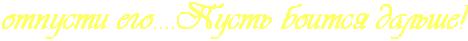 http://img-fotki.yandex.ru/get/9555/176466128.7e/0_cfa4f_20ef370f_orig