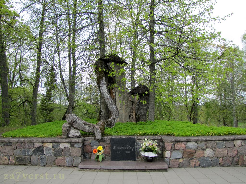 Могила Турайдской розы, Латвия