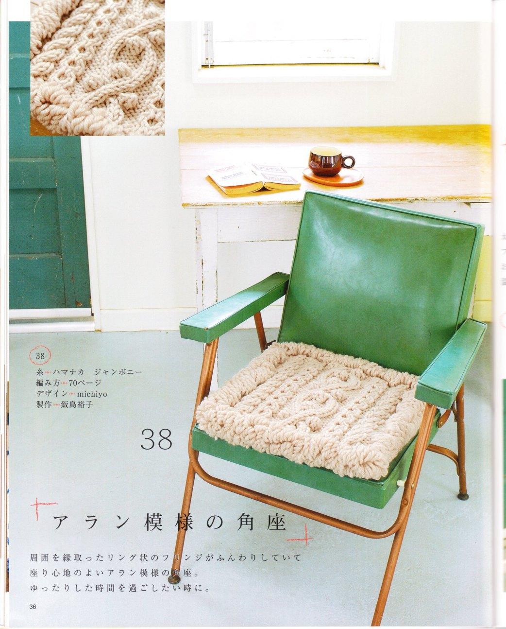 Декоративные сидушки для стула крючком. Схемы Knit crochet 94