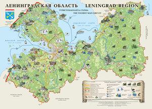 карта, ленинградская область, достопримечательности, схема