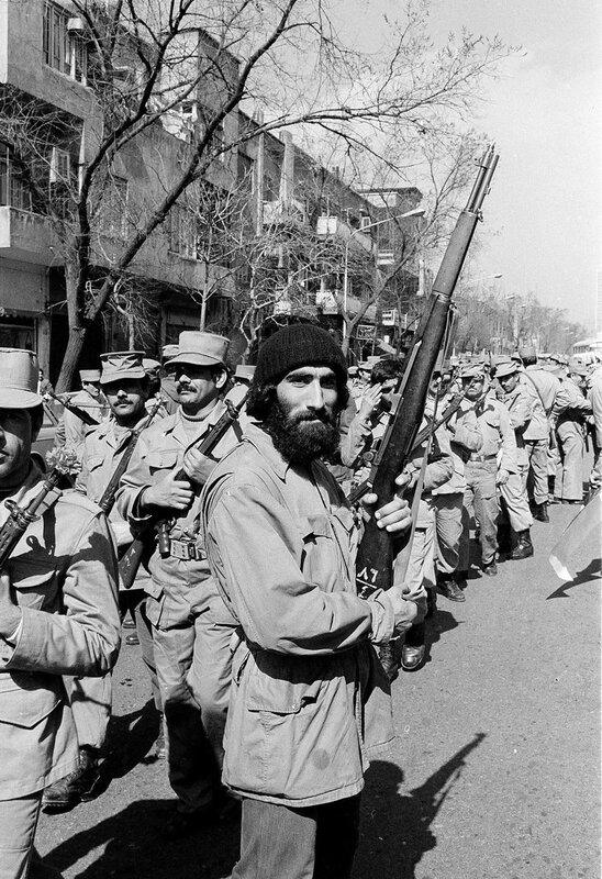 Iranian revolutionary guard 1979