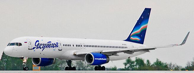 Цены на авиабилеты Travelru Транспорт Авиабилеты