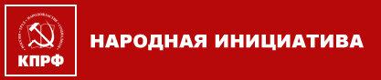 http://img-fotki.yandex.ru/get/9555/214811477.1/0_12a673_818b5344_L.jpg height=88