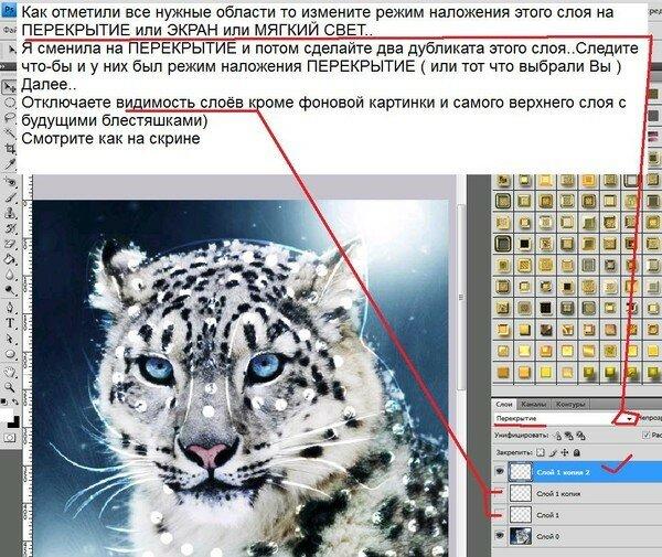 http://img-fotki.yandex.ru/get/9555/222405017.d5/0_c44db_5713d125_XL.jpg