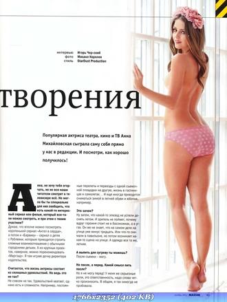 http://img-fotki.yandex.ru/get/9555/224984403.eb/0_c02f7_1683a707_orig.jpg