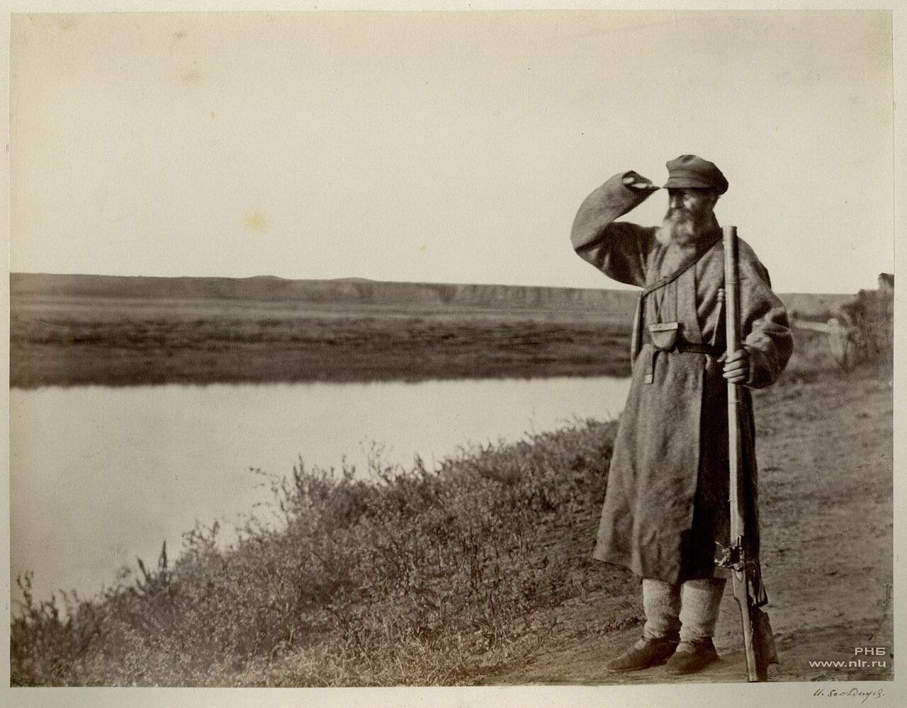 Донской казак-стрелок, семидесяти пяти лет. 1875-1876