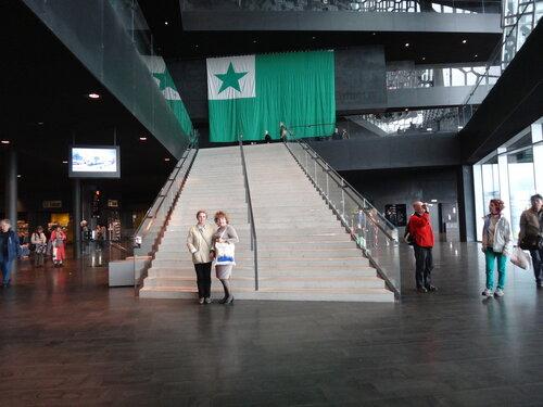 98 Конгрес  Эсперанто