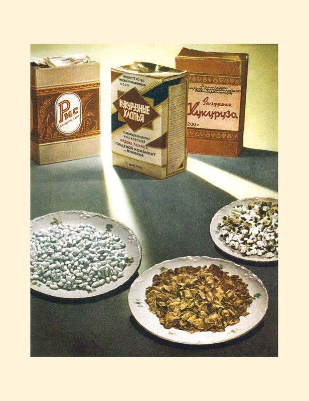 326. Книга о вкусной и здоровой пище 1952_Страница_326.jpg