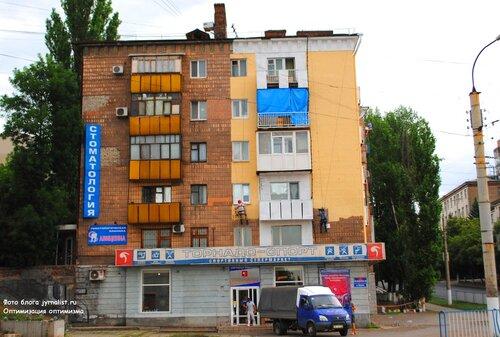блеск и нищета строительства и жкх луганска