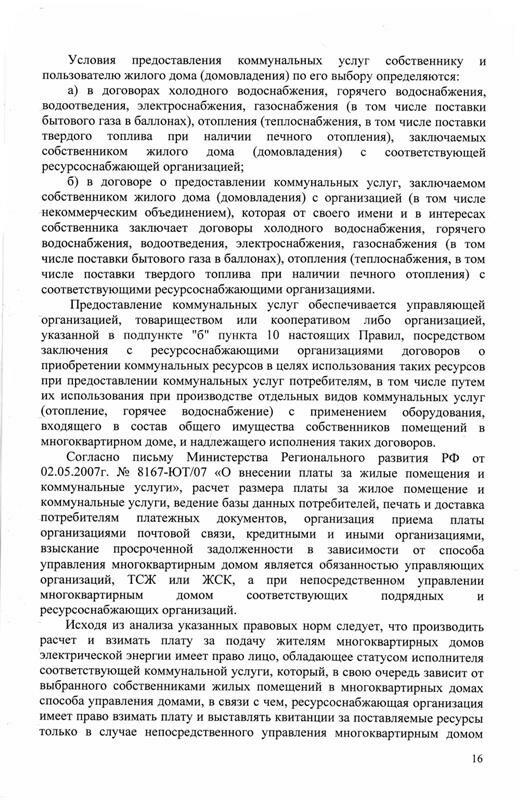 http://img-fotki.yandex.ru/get/9555/31713084.7/0_ef579_fd6adcf0_XL.jpg
