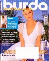 Журнал Burda №7 2004 с выкройками