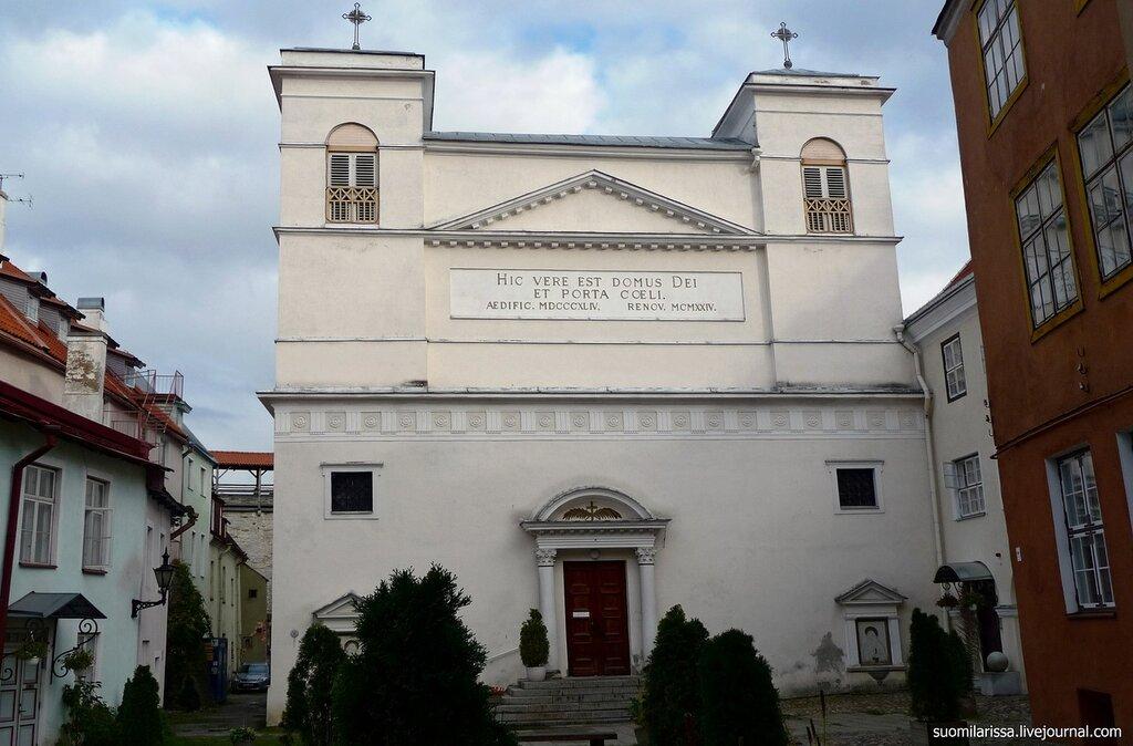 Католический собор святых Петра и Павла.