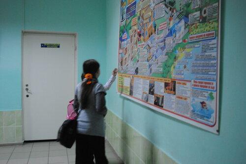 Первый день после каникул в школе №47. Аспект
