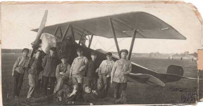 Фото 1923г..jpg