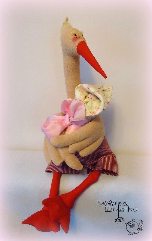 игрушка аист