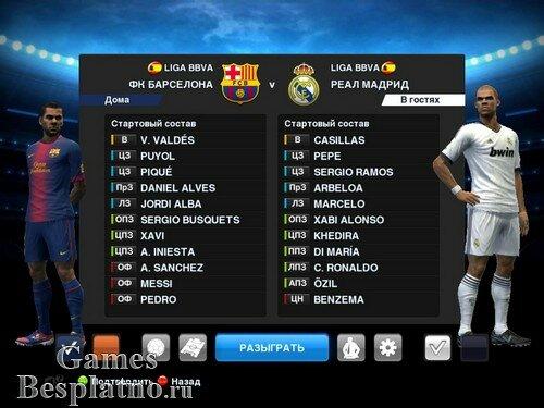 Pro Evolution Soccer 2013 / Эволюция футбола 2013