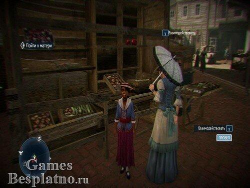 Assassins Creed: Liberation / Ассасин Крид: Освобождение (HD)