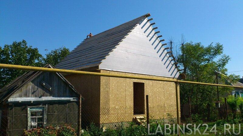 для строительства каркасного дома